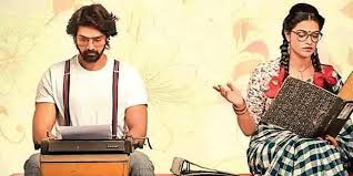 Must See Telugu Movies For Super Family Time: Colour Photo, Bhanumanthi& Ramakrishna